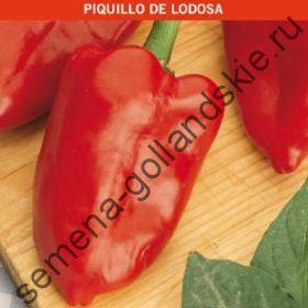 """Перец сладкий """"ПИКИЛЬО ЛОДОЗА"""" (Piquillo de Lodosa) 10 семян"""